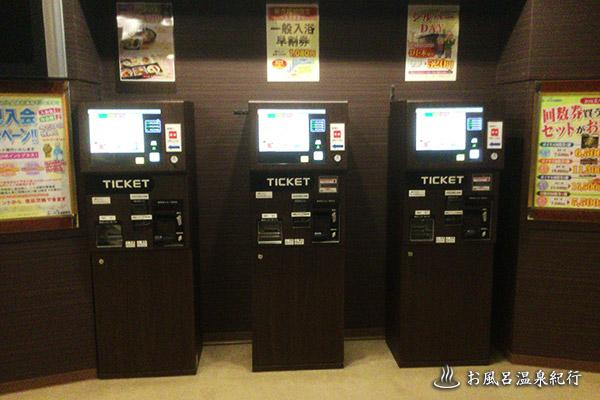 ユーバス守口の券売機