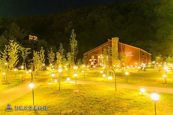 ランプハウス