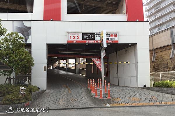 延羽の湯の駐車場