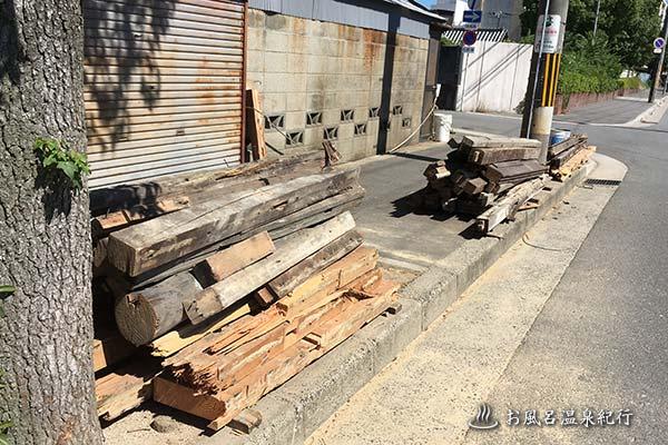 銀水湯の燃料木材