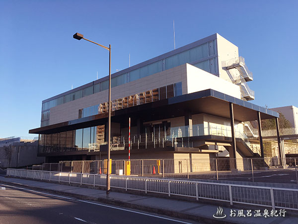 SPA&HOTEL水春 松井山手