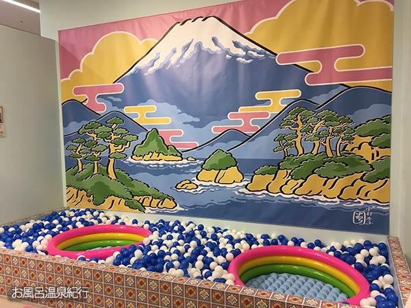 富士山の絵の銭湯